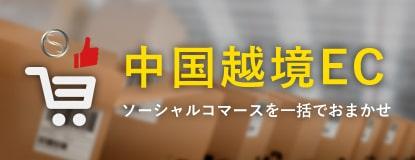 Youzan Japan