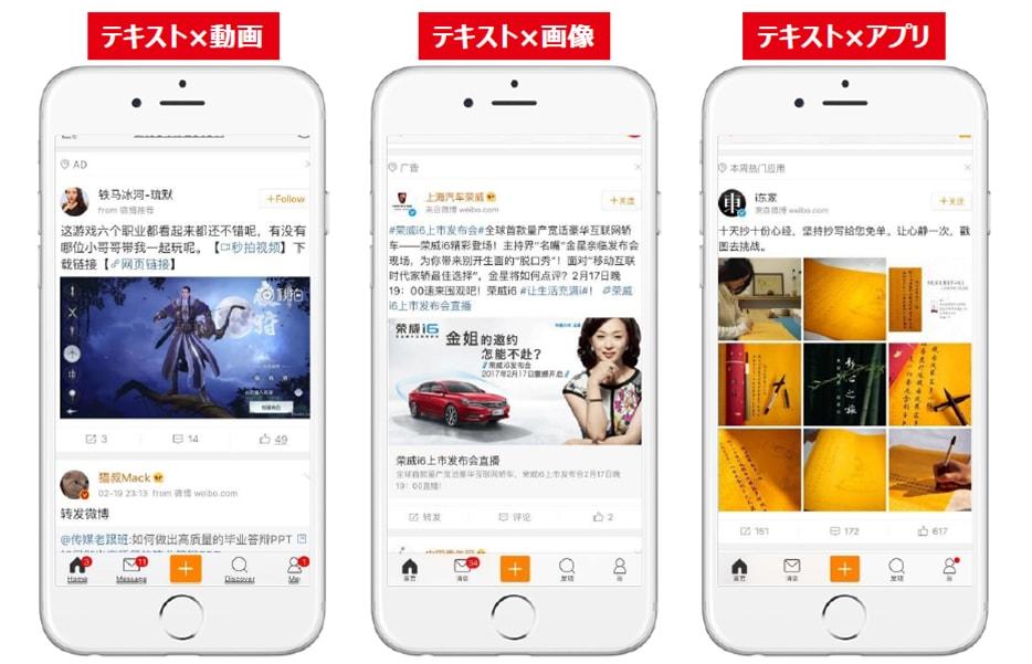 検索 微 博 Weibo(微博/ウェイボー)「見るだけ」「検索」は無料&登録不要・日本語翻訳する方法【2020年版】